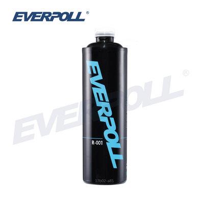 來電訂購另有優惠 愛惠浦科技 EVERPOLL RO-900 專用濾心 第一道 多摺式 複合型 雙效 濾心 R-001