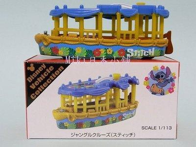 *Miki日本小舖*日本東京迪士尼Tomy史迪奇 船郵輪 TOMICA 小車