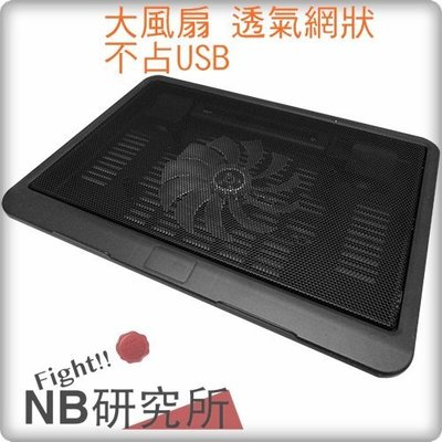 NB研究所-USB超薄 大通風 筆電散熱風扇板 夏天 熱當 散熱快 散熱器 巨大風扇 蘋果 MACBOOK ASUS