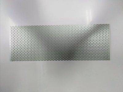 養蜂工具 蜂箱DIY 通風口鍍鋅鐵網
