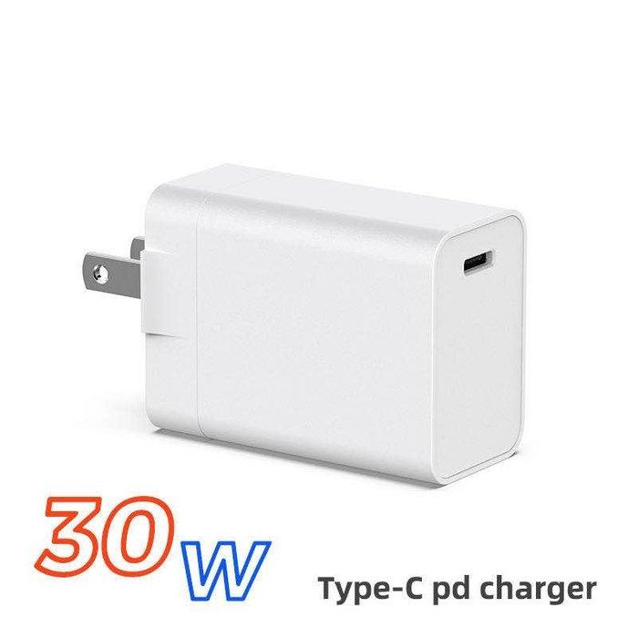 當天發貨 PD30W快充 充電器Type-c 可充IPhone手機 安卓手機 IPad