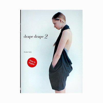 英文原版 Drape Drape2 褶皺褶裥2 服裝設計師佐藤久子(Hisako Sato)作品 服裝裁剪 14個時尚當代設計 服裝設計作品集