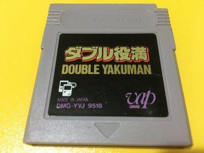 幸運小兔 GB遊戲 GB 役滿 麻將 2代 麻雀 DOUBLE YAKUMAN GB卡帶 GBC、GBA 主機適用 D4