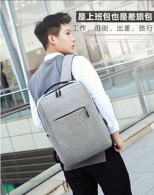 【 新和3C館  】Yushilai 新款商務電腦双肩背包 電腦包 休閒包 商務包 USB充電背包