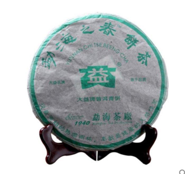 [茶太初]  2006 大益 勐海之春 601批 357克 生茶