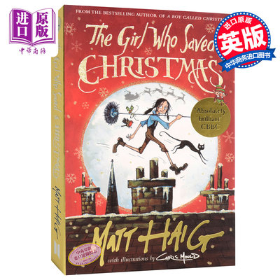 馬特·海格:圣誕女孩 英文 The Girl Who Saved Christmas Matt Haig Canonga