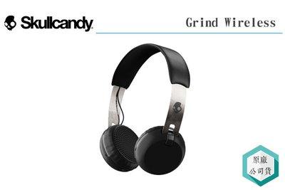 《視冠》Skullcandy 潮牌 Grind Wirel 葛萊 黑+銀 藍芽 耳罩式 無線耳機 公司貨