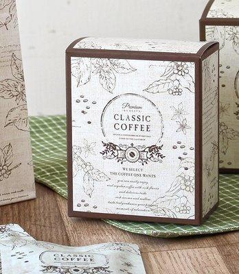 ≡☆包裝家專賣店☆≡ 包裝用品  紙盒 咖啡秘境  NO.32 寬10.5高13側6cm10入可放咖啡掛耳5包