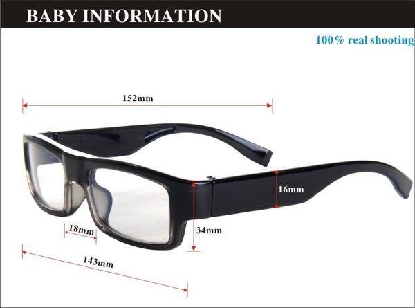 【八塊厝】商檢通過 送16G記憶卡 最高支援至32G 記憶卡GL-03 HD 1080P 最新無孔眼鏡針孔攝影機 隱密性