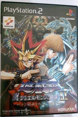 幸運小兔 PS2遊戲 PS2 遊戲王 2 繼承的記憶 PlayStation2 日版 E4