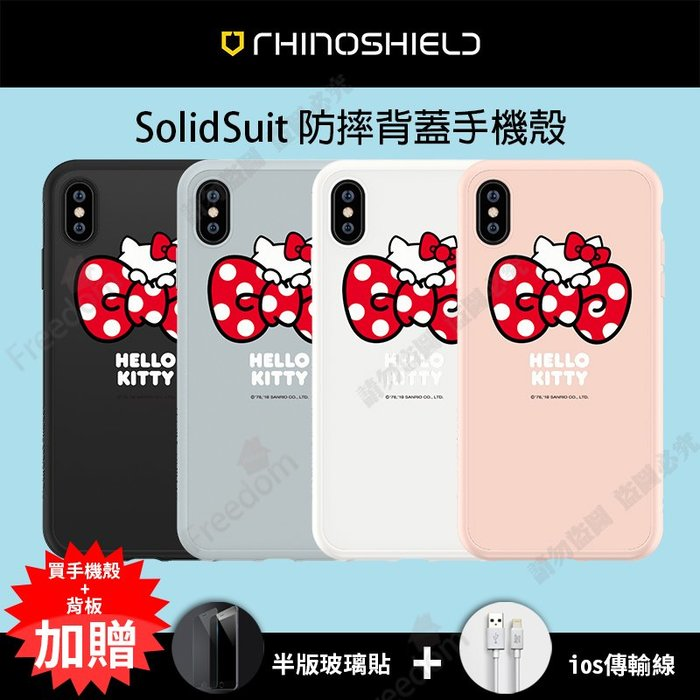 iPhone XS/XS MAX/XR【犀牛盾 Solidsuit Hello Kitty Hide and seek】
