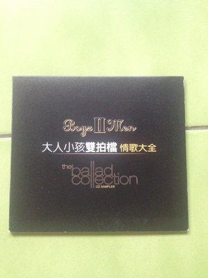 (標即結)(絕版)Boyz II Men大人小孩雙拍檔-The Ballad Collection情歌大全(宣傳單曲)