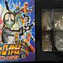 絕版收藏 Super Hero Operations Diedal's Ambition 鹹蛋超人 限定版 2組一起賣~