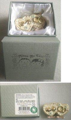 大口仔 立體陶瓷介子盒