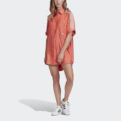 adidas Originals SATIN DRESS FM2618 洋裝