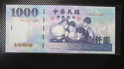 全新 (前一版) 88年 壹仟圓 大趣味號碼 111111 1000元 一千元