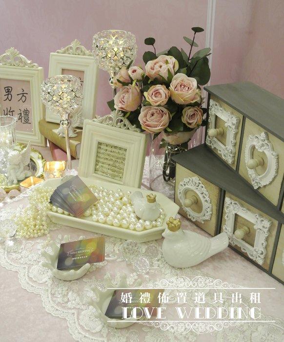 :+:+:love wedding:+:+: 維多利亞粉佈置~~婚禮佈置道具資源共享概念~