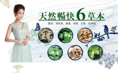 【台灣聯合訂房中心 】 體內環保輕便茶超值團購組200包1688元
