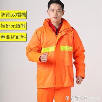防暴雨雨衣雨褲套裝雙層時尚全身外賣反光雨衣套裝男女款騎行徒步
