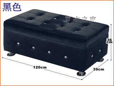 *實木之家*掀蓋式沙發長凳#J21收納椅系列332-8~長方椅 矮椅 方型小沙發凳 兒童小座椅