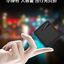 行動電源 大容量超薄小巧便攜行動電源20000M毫安OPPO蘋果X8華為VIVO移動電源『舒心生活』