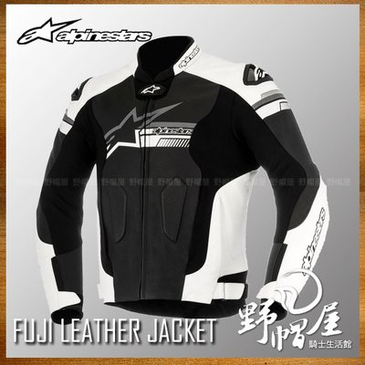 三重《野帽屋》義大利 ALPINESTARS A星 FUJI LEATHER JACKET 皮衣 可連接皮褲。黑白