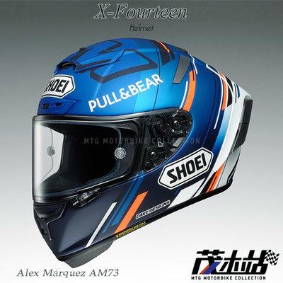 ❖茂木站 MTG❖ 預購!SHOEI X-14 全罩 安全帽 MotoGP。Álex Márquez AM73