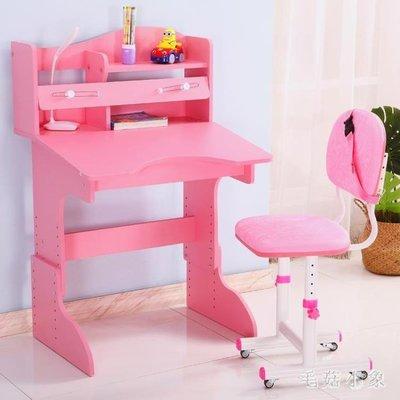 學習桌兒童書桌簡約家用課桌小學生寫字桌椅套裝書柜組合男孩女孩 DJ639