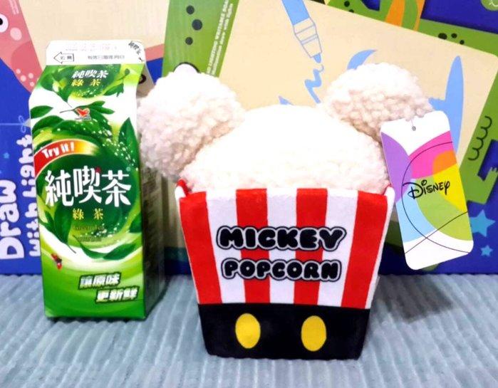 Disney Micky Mouse Popcorn Storage Bucket Box X'mas Gift