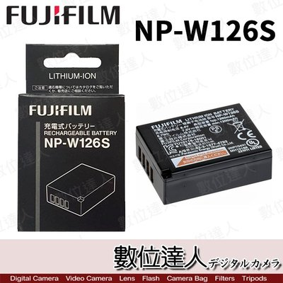 【數位達人】富士 Fuji NP-W126S NP W126S 原廠電池 原電  XT20 XT3 XE3 XH1用適用