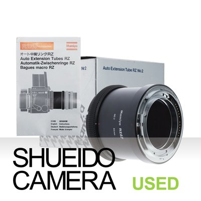 集英堂写真機【6個月保固】極上品 MAMIYA RZ67 NO.2 82mm 近攝 微距 接寫環 / 盒裝 13746