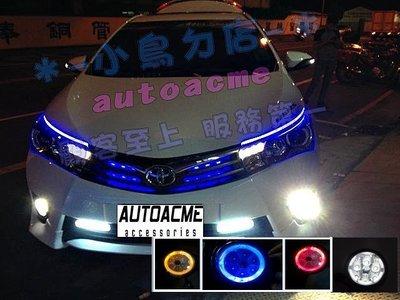 (小鳥的店)豐田 YARIS VIOS ALTIS 專用 直上 LED霧燈 6顆晶體+光圈 超白光 天使眼