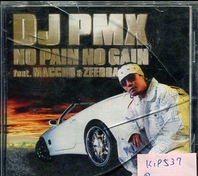 *真音樂* DJ PMX / NO PAIN NO GAIN 日版 二手 K19537