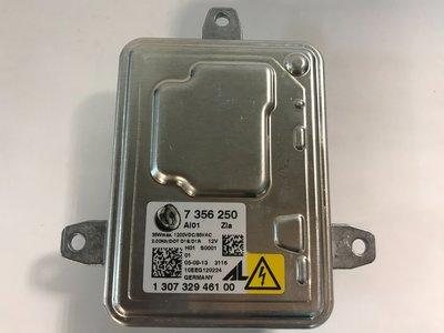 BMW E92 E93 2006- 原廠HID安定器控制器 變壓器 安定器 HID燈泡用 63127255724