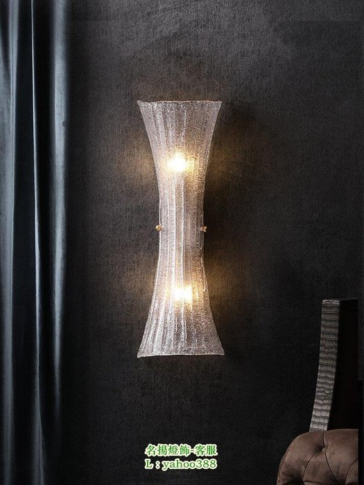 【美品光陰】現代簡約客廳長壁燈輕奢風格酒店大堂燈具入戶臥室背景墻燈飾