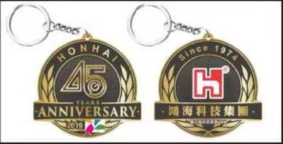 鴻海45週年 紀念悠遊卡 全新品 (內含儲值金6000元)