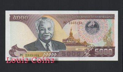 【Louis Coins】B238-ERITREA--2003寮國紙幣5.000 Kip