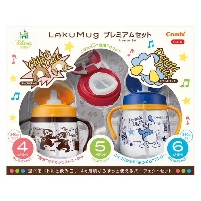 【Combi】日本LakuMug☆.。迪士尼學習組合三階段~胖胖水杯~☆.。.:*