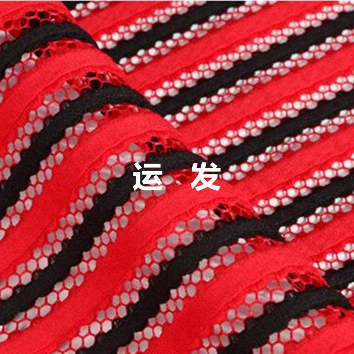 聚吉小屋 #黑白雙色條形網布 鏤空網格面料 拼色網眼布 廓形服裝面料 太空棉