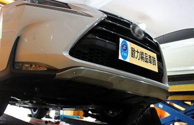 ~歐力車飾~凌志 LEXUS NX300h 前後下護板 NX300h 前下護板 NX300h 後下護板 不鏽鋼材質