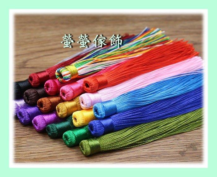 【螢螢傢飾】***【流蘇穗子】獨立包裝,多色可選,縫紉配件,吊飾,復古裝飾,包包配飾,婚禮小物。