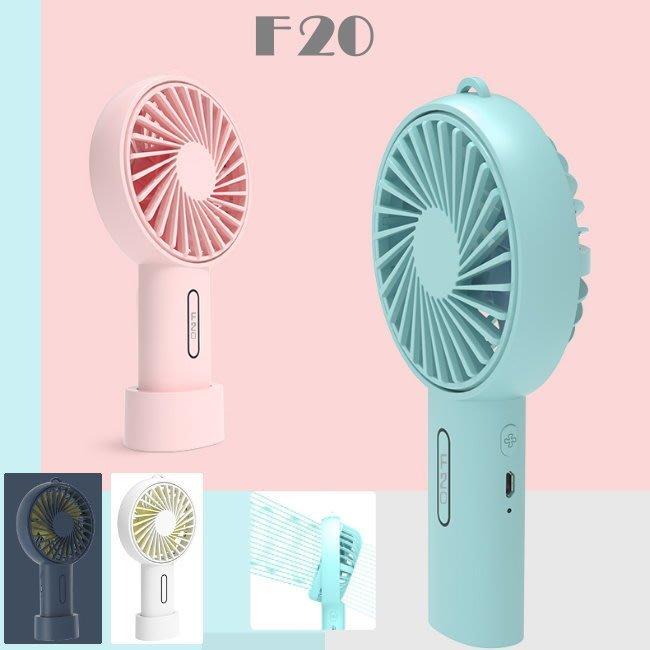 w F20 最熱銷 美型 USB 風扇 可調角度 超輕 大風量 桌立手持 充電 小風扇 電扇 電風扇 迷你風扇 手持風扇