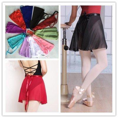 艾蜜莉舞蹈用品*芭蕾用品*芭蕾舞蹈雪紡紗裙/一片裙-多色$250元
