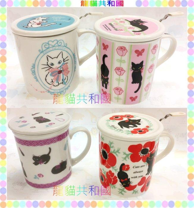 ※龍貓共和國※日本製《Cat chips貓咪肉球 貓掌 貓爪杯 招財貓 陶瓷馬克杯 咖啡杯子 花茶杯+不鏽鋼濾網+杯蓋》