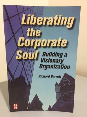 F2-7《好書321KB》Liberating the Corporate Soul/經營管理行銷