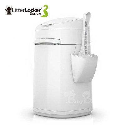 [喵皇帝] (免運) LitterLocker第三代鎖便桶 附抗菌塑膠袋匣、貓砂鏟、砂鏟架 Litter Locker