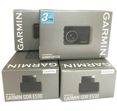 GARMIN GDR E530 【送16G】GPS 行車記錄器