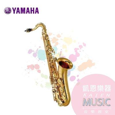 『凱恩音樂教室』公司貨免運 YAMAHA YTS-480 進階級 次中音薩克斯風 Tenor YTS 480