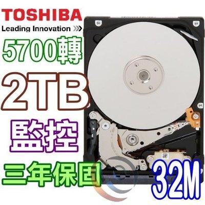「ㄚ秒市集」Toshiba 東芝 2T...