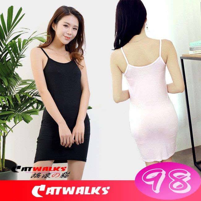 【 Catwalk's 搖滾の貓 】素雅細肩帶中長版純色洋棉質洋裝 ( 黑色、白色 )